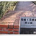 瓊麻工業園區
