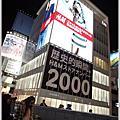 2010.03.27 日本關西 Day5