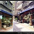 EIDOS Cafe 晴境易得咖啡館