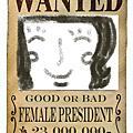 我要女總統!