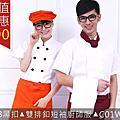 2014奇摩拍賣專業廚師服現貨供應!