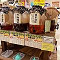 奈良町  和菓子与 和食月日亭