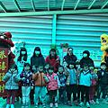 109開工醒獅