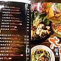 20160313桃園車站、龜山第一河濱公園、東街日式料理(桃園寶山店)