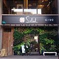 20170907桃園梳子餐廳
