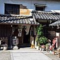 20171106海の京都_9伊根舟屋