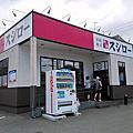 20180723-12宇和島迴轉壽司