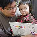 徐妹一歲七個月全記錄