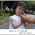 2009.6.14~台北捷運之旅