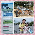 2009.9.9 Bike遊七星潭