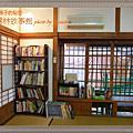 2009.10.15虎尾~雲林故事館