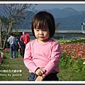 2009.11.19花現幸福暢遊南投(花卉嘉年華)