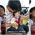 2010.8.31宜蘭小旅行DAY3