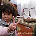 徐妹三歲七個月全記錄(2010.12.31~2011.1.3