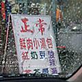2011.5.27~29宜蘭美食小吃大集合(大麵章正常鮮肉包)