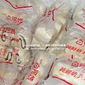 2011.6.5南投白阿姨活魚餐廳