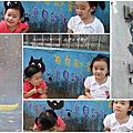 2011.8.27左營劉家酸菜白肉鍋&眷村裡迷路
