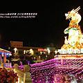 2012.2.3台灣燈會在彰化 南燈區(文武廟 護安宮 地藏王廟)