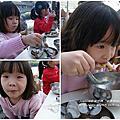 徐妹4Y7M全記錄(2012.1.1~1.31)