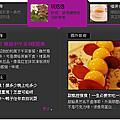 2012.5.27~531東京五日自由行2