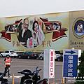 2012.7.6寶島時代村