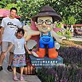 2014.6.22中台灣農業博覽會(苗木區)