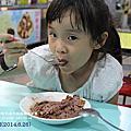 2014.6.242014中台灣農業博覽會(公園區+熱氣球體驗)