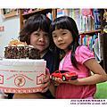 2014.6.29徐妹滿七歲生日(六月生活全記錄103/6)