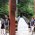 2014.7.17花蓮小旅行~白楊步道白楊瀑布+水濂洞