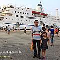 2014.9.27台南安平四號碼頭~世界最大海上書展船~望道號!