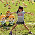 2014.9.26台中市政公園~高雄高通通寶寶感恩之旅(欒樹隨拍)
