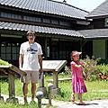 2014.7.20花蓮鐵道創意文化園區