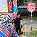 2014.11.2鹿港桂花藝術村