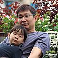 2014.5.10南投台灣麻糬主題館/藍田書院