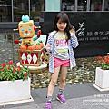 2014.6.1郭元益糕餅博物館