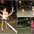 2014.9.30徐妹7Y3M(103.9.1~9.30)全記錄