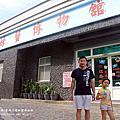 2015.5.29竹灣大義宮螃蟹博物館