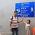 2016.4.7香港自由行DAY3香港1881前香港水警總部天星小輪海港城
