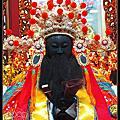 2012 歲次壬辰年 雞籠城隍廟暗訪夜巡