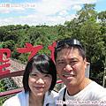 【102年國旅卡二日遊】102.07.15-16