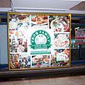 台中青蛙墨西哥餐廳