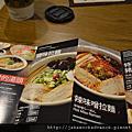台中北海道山頭火拉麵