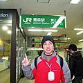 冰天雪地北海道行一(青森-函館篇)