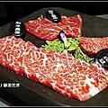 Food - 原燒 優質原味燒肉