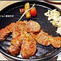 Food - 陶板屋 和風創作料理
