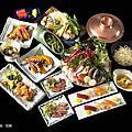 Food - 台北香格里拉遠東國際大飯店【ibuki】
