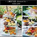 Food - 春日甜咖啡