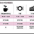 Food - 漢來海港餐廳 (台北敦化店)