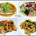 Food - 欣葉日本料理 中山店 晚餐