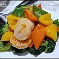 Food - 萬麗酒店 萬麗軒中餐廳